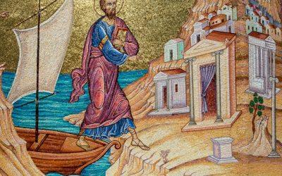 """Пътуване """"По стъпките на свети апостол Павел"""""""