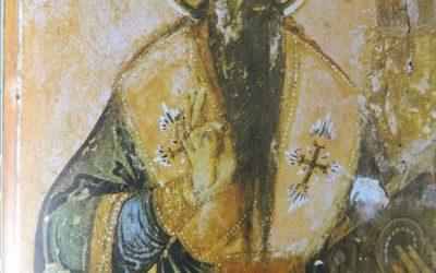 Поклонническо пътуване до скалния манастир на първия търновски патриарх Йоаким I