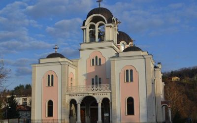 Пътуване до Ловеч и Тетевен