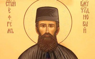 Поклонническо пътуване с поклонение на мощите на св. Ефрем Нови Чудотворец и св. Нектарий Егински