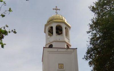 Поклонническо пътуване до Созопол с поклонение на частица от мощите на св. Йоан Предтеча