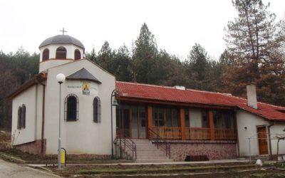 Безплатни места за поклонническо пътуване на студенти от Православния богословски факултет